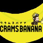 CRAMS BANANAが西武百貨店「高槻・北摂ご当地味めぐり」出店中!