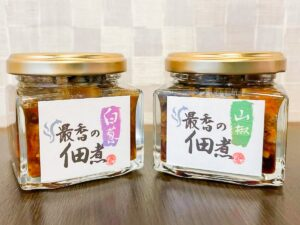 最香の佃煮(山椒・白葱)